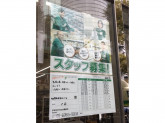 セブン-イレブン 梅田曽根崎新地2丁目店