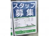 ローソンストア100 東成神路三丁目店
