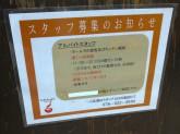 香港甜品店 甜蜜蜜(ティムマッマッ)