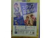 カラオケ コート・ダジュール 南高田店