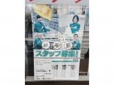 セブン‐イレブン 南魚沼竹俣新田店