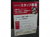 大江戸そば 上野9・10番ホーム店