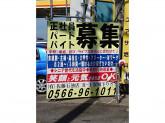 (有)佐藤石油店 ルート1安城下りSS店