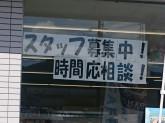 ファミリーマート 交野倉治西店