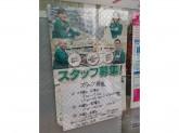 セブン-イレブン 浅草馬道店