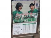 セブン-イレブン 三郷駒形店