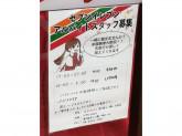 セブン-イレブン 東大阪三ノ瀬1丁目店