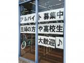 サイクルベースあさひ 安城店