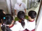 協立給食株式会社 世田谷区内の小・中学校(二子新地駅周辺)