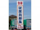 大京運輸 株式会社