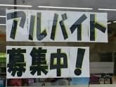 デイリーヤマザキ 枚方津田南町店