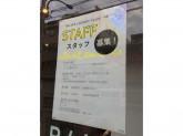 BALUKO LAUNDRY PLACE 中野店