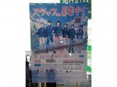 ファミリーマート 豊川馬場店