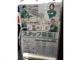 セブン-イレブン 千葉幸町店