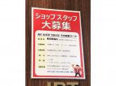 JBT SHOP TOKYO