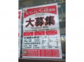 セブン-イレブン 新宿駅靖国通り店