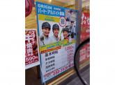 オリジン弁当 東向島駅前店