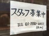 Hair Resort kata-kata(カタカタ)
