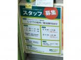 asnas exp-b(アズナスエクスプレス・ビー) 姫島店