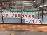 セブン-イレブン 大田区大森北6丁目店