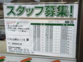 セブン-イレブン 大田区西糀谷一丁目店