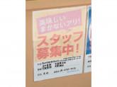 カレーハウス CoCo壱番屋 近鉄布施駅前店