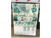 セブン‐イレブン 小竹局入口店
