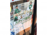 セブン-イレブン 羽村栄町2丁目店