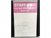 LIVE BAR BIG MOUTH
