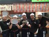 長田本庄軒 エキュート立川エキナカEAST店