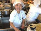 丸亀製麺 函館西店