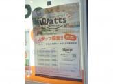 ワッツ 三平ストア新宿店