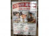 ロイヤルホスト 浅草店
