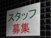 カラオケ JOYJOY 新瑞橋店