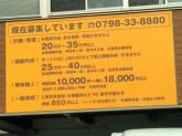 K&Sマテリアル株式会社