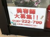 ママファミリー 木の葉モール橋本店