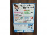 ローソン 新潟亀田インター店