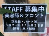 美容室 F・AVEDA(エフ・アヴェダ)木の葉モール橋本店