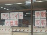 セブン-イレブン 大阪中加賀屋3丁目店
