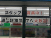 ファミリーマート 亀岡曽我部町店