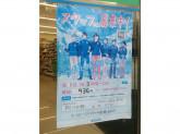 ファミリーマート 駒川中野店