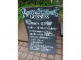 dining & bar G.G.C(ジー・ジー・シー) 代々木公園店