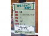 ホテルウィング 新大阪