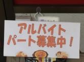 パスタ・デ・ココ 名鉄神宮前店