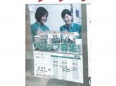 セブン-イレブン 善福寺店