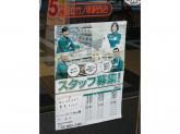 セブン-イレブン 足立竹ノ塚駅西店
