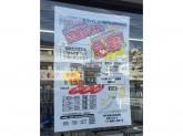 セブン-イレブン 神戸名谷町賀市店