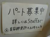 ヘアカラー専門店 Colorful(カラフル)