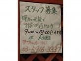 ラ・フロール 桐ヶ丘店