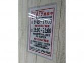 東京靴流通センター 大森駅ビルRaRa(ララ)店
